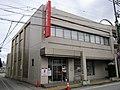 Hokuriku Bank Nyuzen Branch.jpg