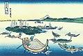 Hokusai16 tsukuda-island.jpg