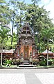 Holy Water Temple Ubud, Bali, indonesia - panoramio (23).jpg