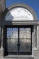 Homs St. Elian monastery 3171.jpg