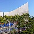 Hong Kong Cultural Centre - panoramio.jpg