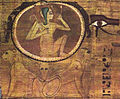 Horus-Harpocrates in the Sun.jpg