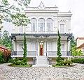 House of Petropolis.jpg