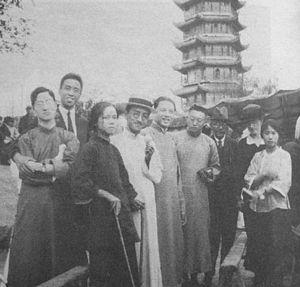 Tao Xingzhi - From left, Xu Zhimo, Zhu Jingnong, Cao Chengying, Hu Shi, Wang Jingwei, Tao Xingzhi, Ma Junwu, Alice Dewey and Chen Weizhe in Hangzhou in September 1924.