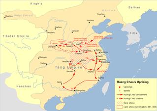 Wang Xianzhi (rebel)