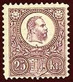 Hungary 25kr reprint1883.jpg