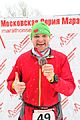III February Half Marathon in Moscow 15.jpg