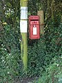 Ibberton, postbox No. DT11 149, Leigh - geograph.org.uk - 973118.jpg