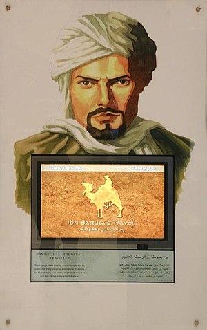 Ibn Battuta cover