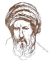 Ibn Khaldūn by Khalil Gibran.png
