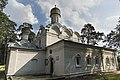 Iglesia del Arcángel San Miguel ЦЕРКОВЬ АРХАНГЕЛА МИХАИЛА.jpg