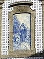 Igreja São Martinho Lordelo-Azulejo.jpg