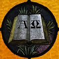 Immaculate Conception Catholic Church (Knoxville, Tennessee) - stained glass, Alpha Omega.jpg