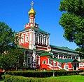 In God we trust ^ Новодевичий монастырь. Moscow, Russia. - panoramio - Oleg Yu.Novikov (3).jpg