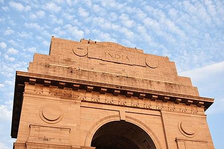India Gate - Delhi, India