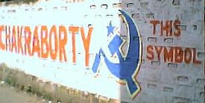 Communist Party of India (Marxist) - 2004 general election mural for CPI(M) candidate Sujan Chakraborty in Jadavpur