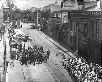Democratic Republic of Georgia - The leaders of the Second International visit Tbilisi, 1920.