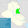Iraqi parliamentary election, 2010 result-Diyala.jpg