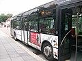 Irisbus Citelis 12 CNG - CTS n°420 line 50 Montagne verte (3).JPG