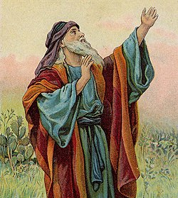 Illustration of the Prophet Isaiah