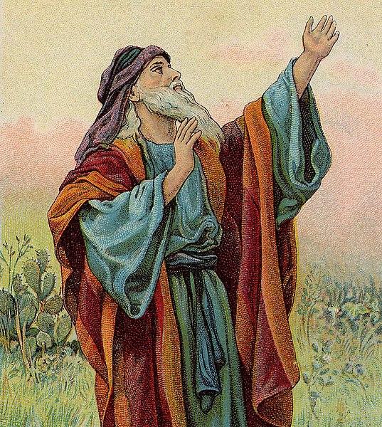 Isaiah via Wikipedia