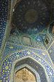 Isfahan, Masjed-e Shah 07.jpg