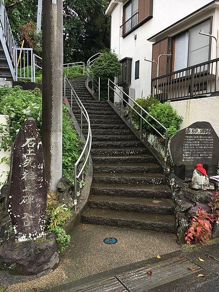 ファイル ishikusenzo no hi entrance jpg wikipedia