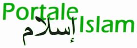 Islam Portal banner 2.PNG