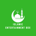 Islamic Entertainment Box Logo.png