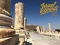 Israel-tours israel-experts.jpg
