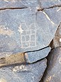 Israel Hiking Map ציורי סלע, לוחות הברית.jpeg