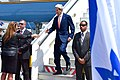 Israeli Protocol Officiai Greets Secretary Kerry As He Arrives in Tel Aviv For Hamas Cease-Fire Talks (14537634100).jpg