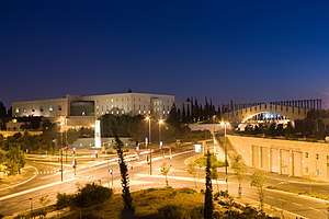 Nightshot of the Israeli supreme court buildin...