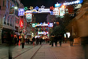 Istiklal Avenue at Night (April 2011).jpg