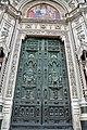 Italy-0940 - Main Entrance (5191342753).jpg