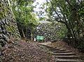 Iwakuni castle , 岩国城 - panoramio.jpg