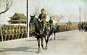 Iwane Matui and Asakanomiya on Parade of Nanking