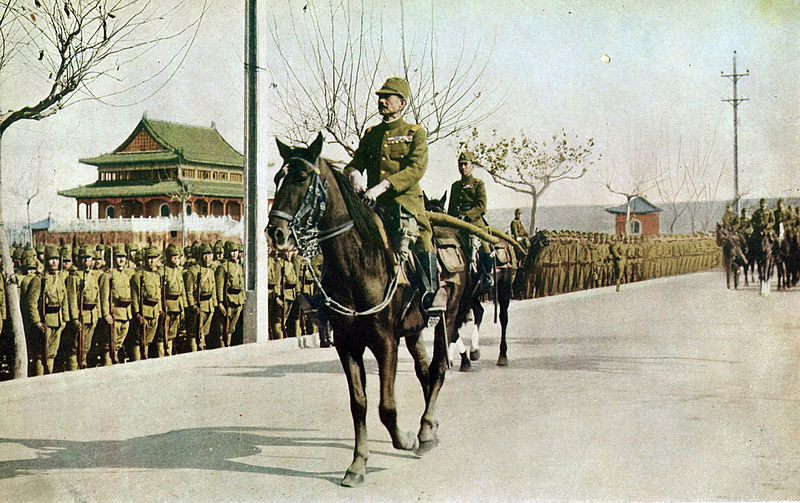 Fájl:Iwane Matui and Asakanomiya on Parade of Nanking.jpg