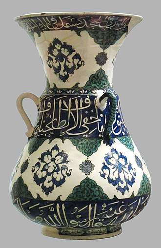 Charles Drury Edward Fortnum - Iznik mosque lamp, dated 1549, donated to the British Museum by Charles Drury Edward Fortnum
