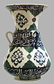 Iznik mosque lamp dated 1549.jpg