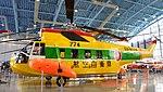 JASDF S-62J(53-4774) left front view at Hamamatsu Air Base Publication Center November 24, 2014 03.jpg