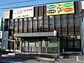 JA Saitama Mizuho Head Office.jpg