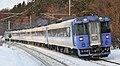 JNR 183 series DMU 109.JPG