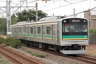 Nambu Line - Image: JRE 205 1000