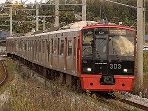 Chikuhi Line - Image: JR Kyushu 303 K02 20091102