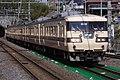 JRW-117 001 JPN.jpg