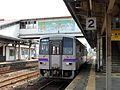 JRW Kiha 120-322 at Miyoshi Station 20170501.jpg