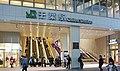 JR Chiba Station East Exit.jpg