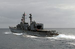 JS Hamagiri in the Pacific, -17 Mar. 2007 a.jpg