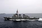 JS Kirishima transits the East China Sea during the trilateral exercise, -22 Jun. 2012 a.jpg